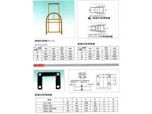 Overhead Conveyor Tension Device